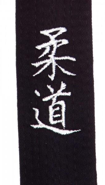 Gürtelbestickung Japanisch Judo